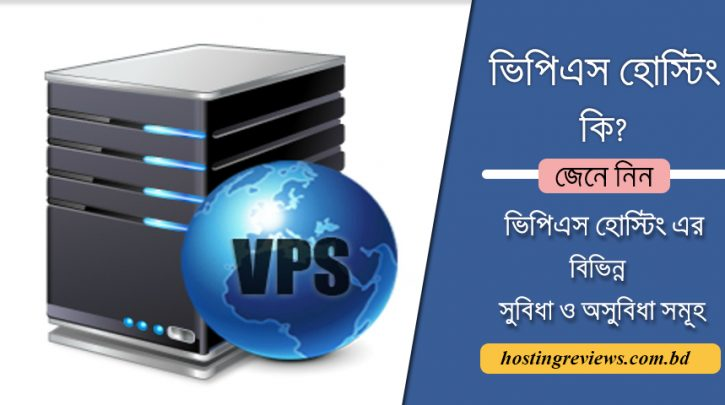 vps-hosting-hostingreviews.com