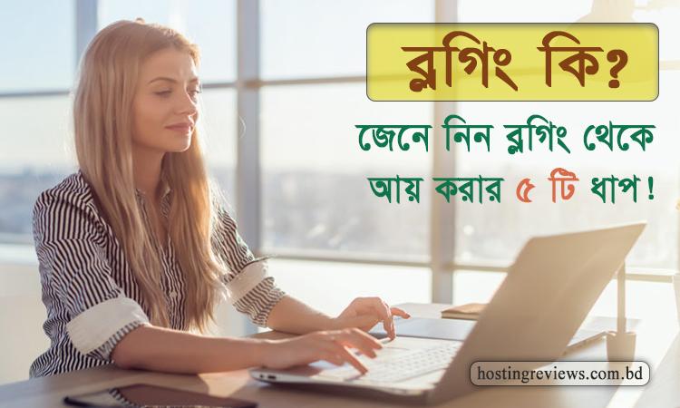 e- mail írási tudni